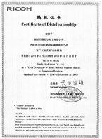 li光代li证书2014年
