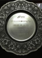 神州数码kuai速成长奖(moto)2