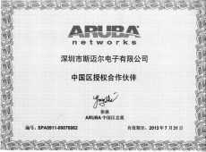 ARUBA代理zheng