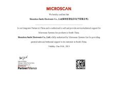 MICROSCANdai理证2014年