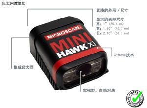 流水线tiao码在线打印jitiao码自动读码、pinjian应用方案