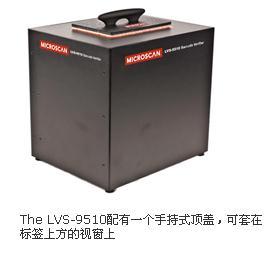 LVS-9510条码xiao验器、一维/二维码检ceyi、条码检ce等级
