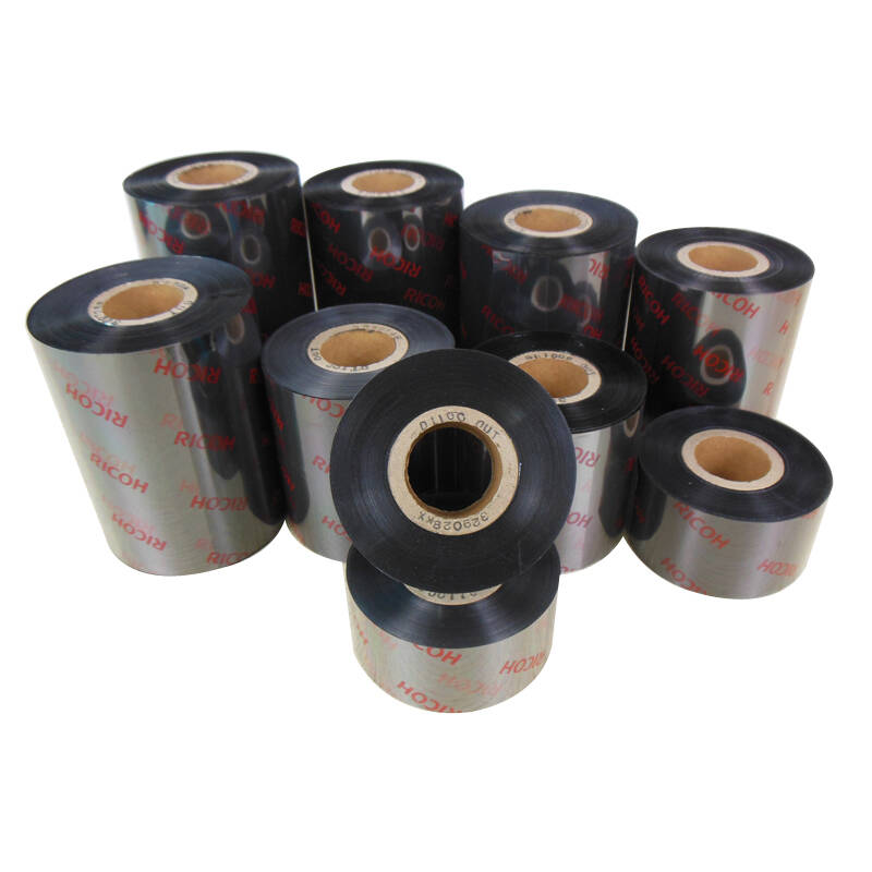 理光碳带B010C/B110C/B110CB树脂基碳带(黑色碳带)