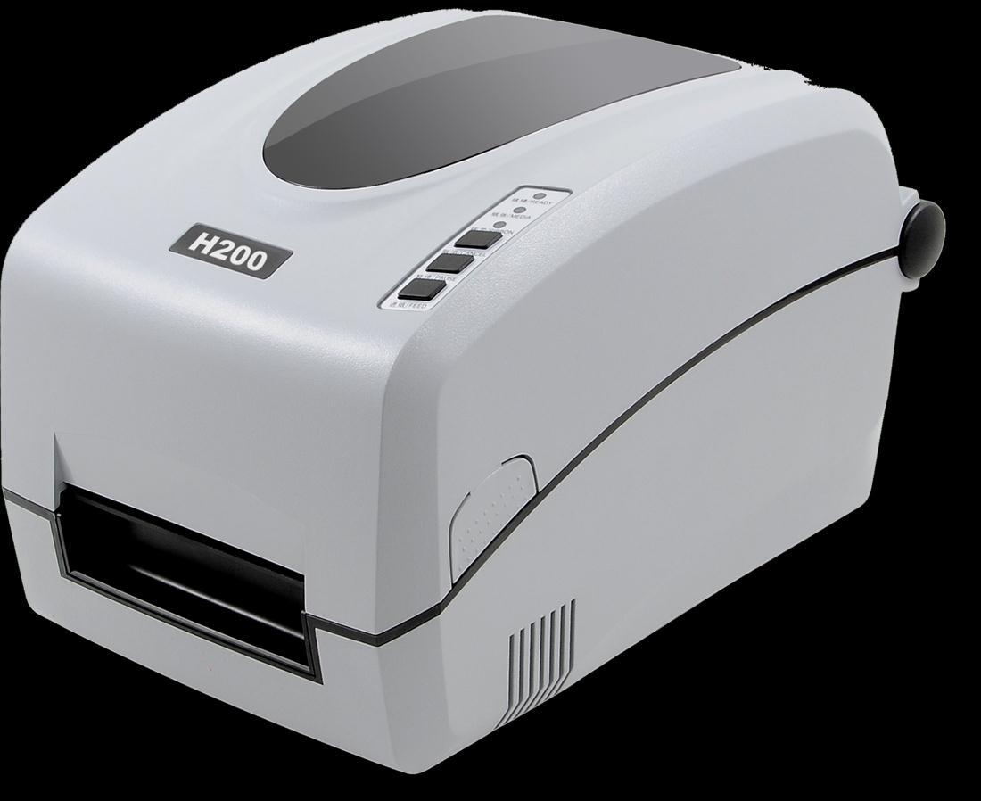 致明兴打印机H200